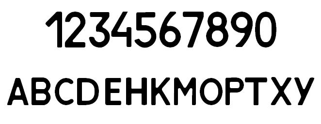 гос номера автомобилей рб образец