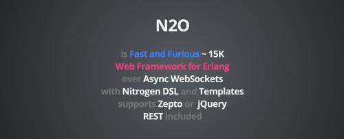 N2O Erlang Framework