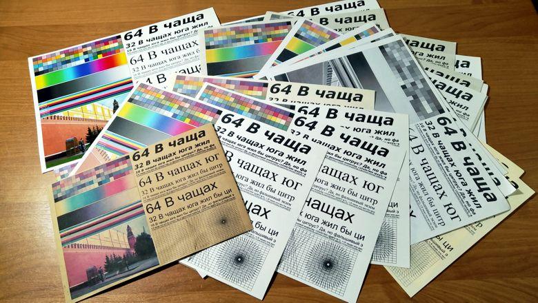 Струйная печать Epson под микроскопом сравнение качества печати на 9 видах бумаги двумя типами чернил