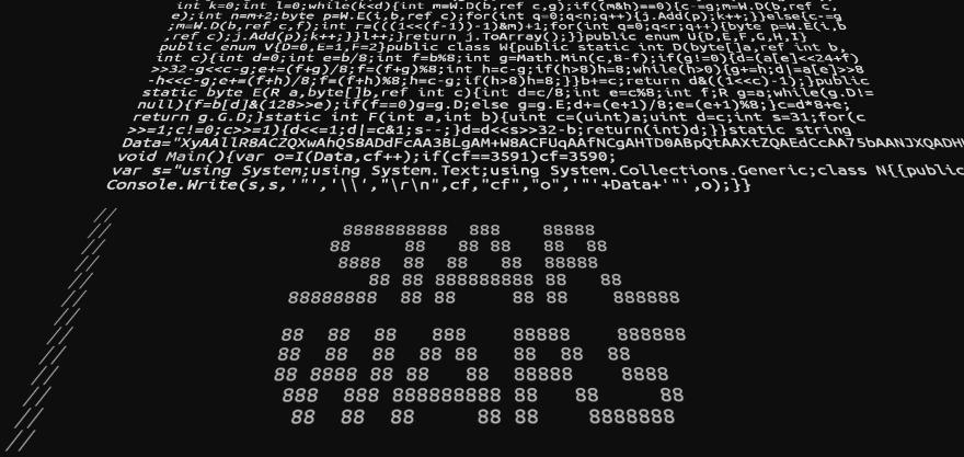 Звездные войны в исходном коде