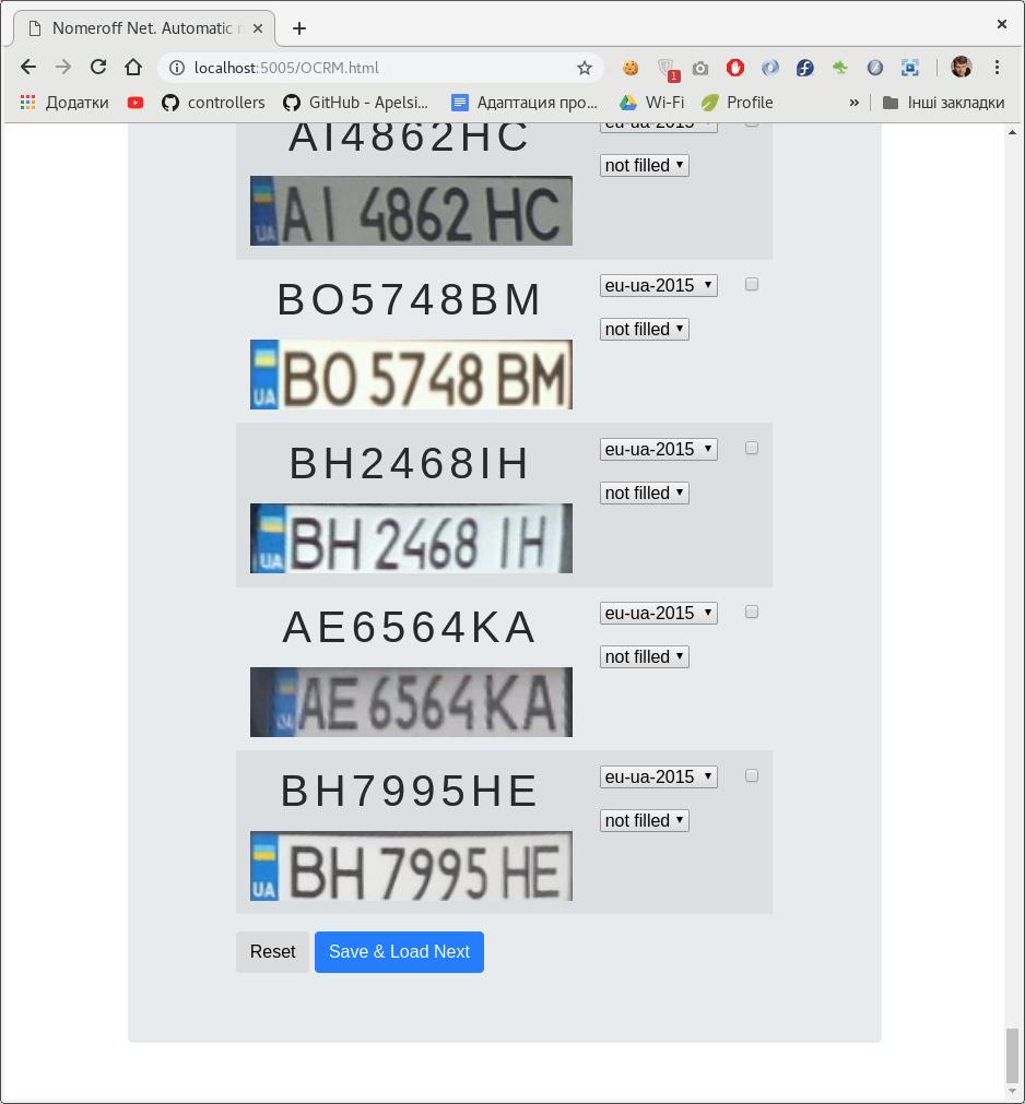 Админка для разметки номерных знаков Nomeroff Net