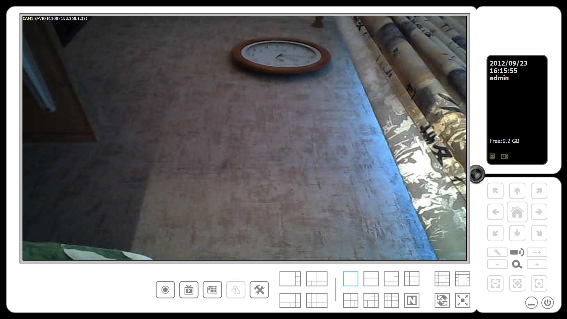 На записи видеонаблюдения программу для русском