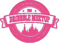 Dribbble Meetup 2014 в Москве