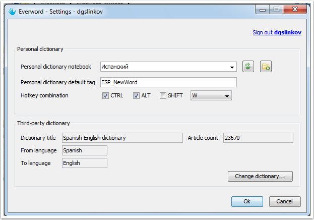 Everword-Settings-window