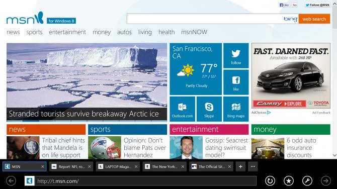 Internet Explorer Скачать Для Windows 8.1 - фото 2