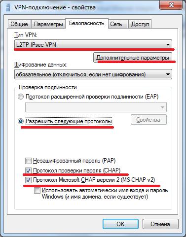 Vpn l2tp сервера как сделать сайт на php-fusion