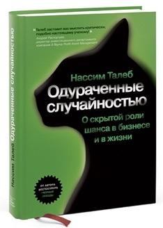 Литература торговля на бирже instaforex спред gbp usd