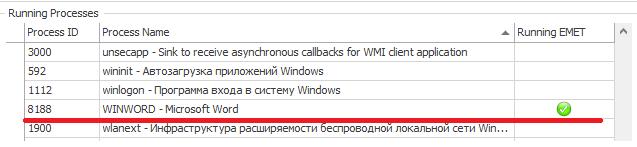 Уязвимость MS Word эксплуатируется in-the-wild
