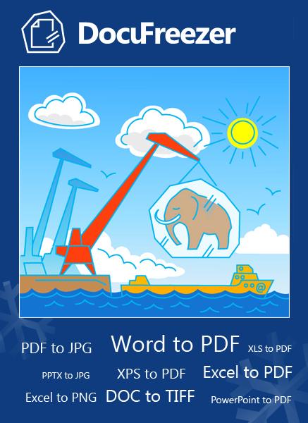 Скачать из pdf в jpeg программы