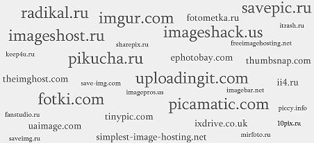 Список хостингов картинок хостинг игровых серверов демон слеер
