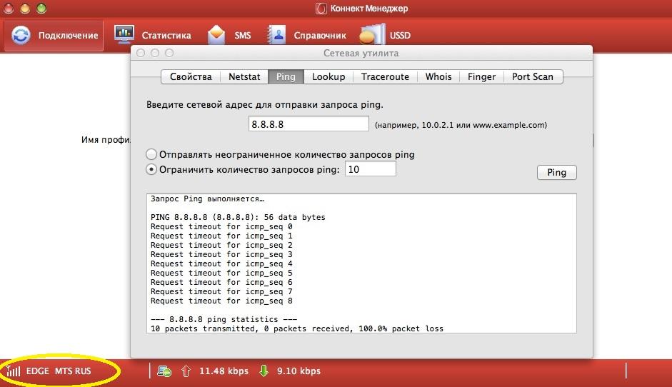 Почему так долго грузит интернет 111