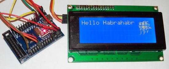 STM32 и LCD через I2C