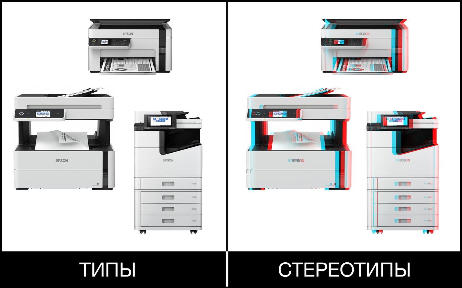 Причины роста популярности монохромных струйных принтеров и для кого вообще созданы МОНОХРОМНЕ струйные принтеры Epson