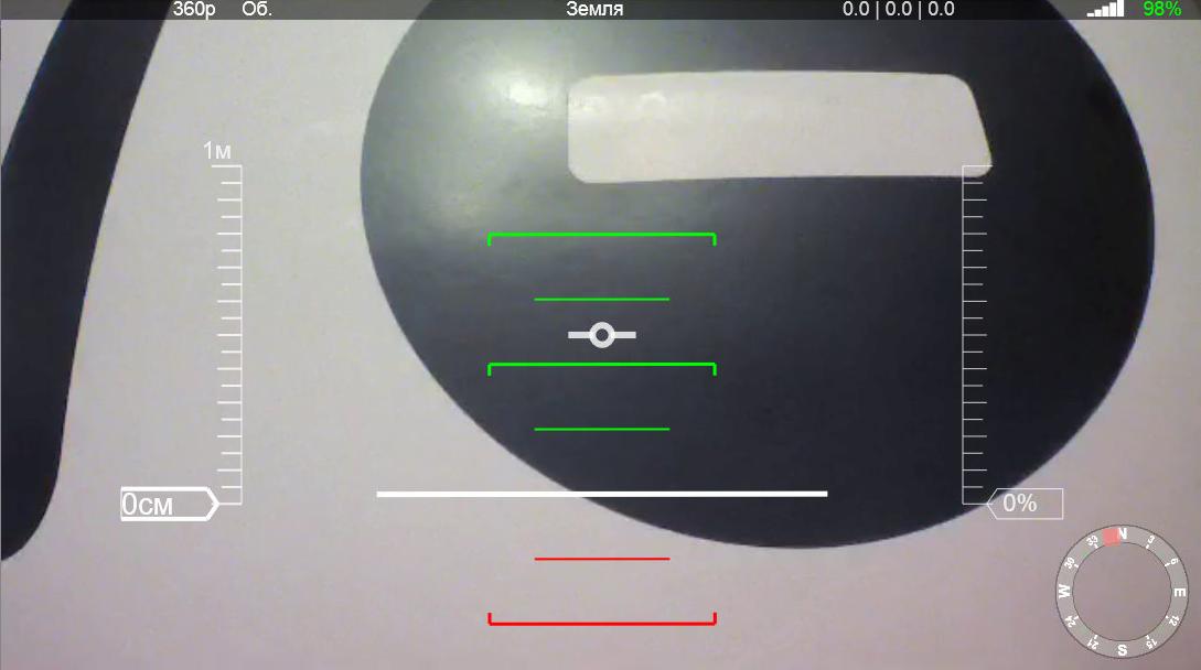 Видео с наложенной телеметрией в программе isDrone