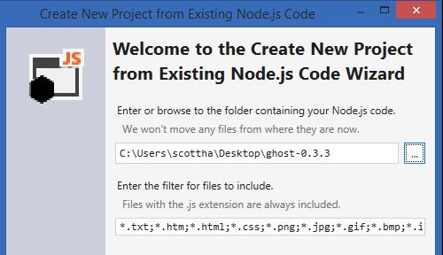 Создание из существующего исходного кода