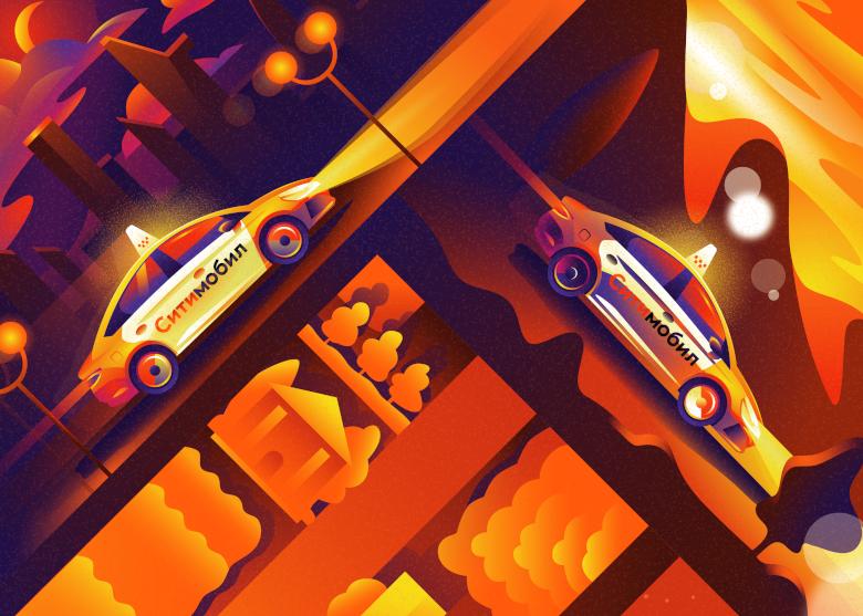 Citymobil — пособие для стартапов по увеличению стабильности на фоне роста. Часть 2. Какие бывают виды аварий?