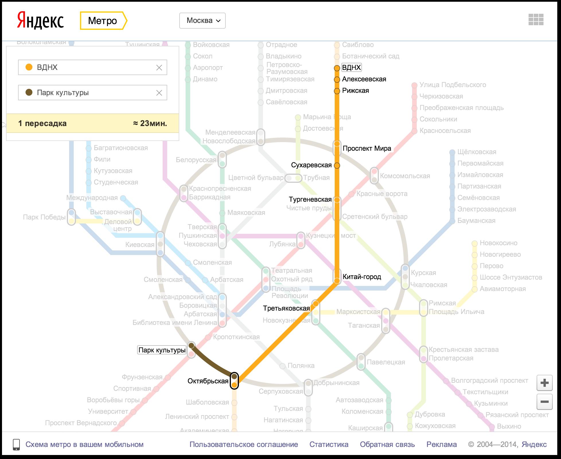 Yandex схема метро москва фото 554