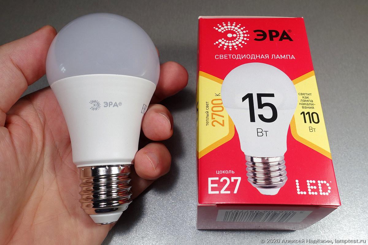 Лампа Эра 15 Вт из Fix Price