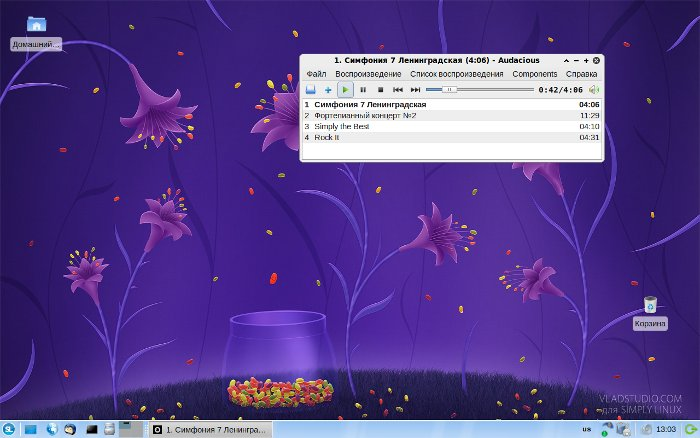Simply Linux audio player