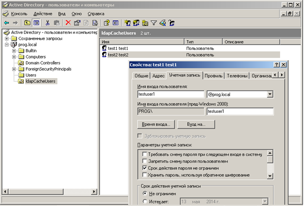 Configuring LDAP authentication in InterSystems Caché using Microsoft