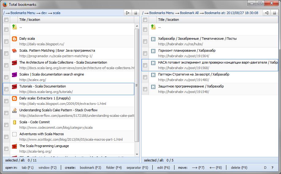 менеджер закладок Firefox img-1