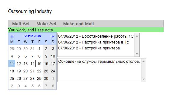 Список функций Таблиц Google - Cправка - Редакторы Документов 33