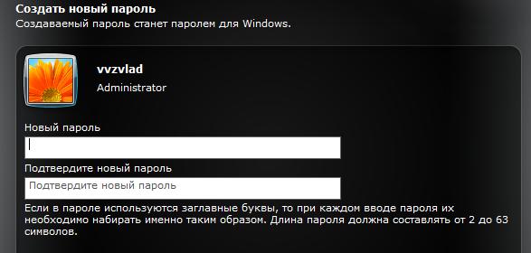 драйвер и программа для сканера отпечатков пальцев lenovo