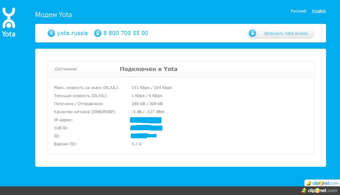 Yota modem statistics.  Usually here: http://10.0.0.1