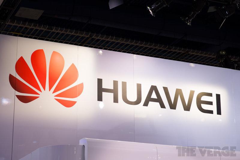 New York Times: у NSA был доступ к серверному оборудованию Huawei в течение ...
