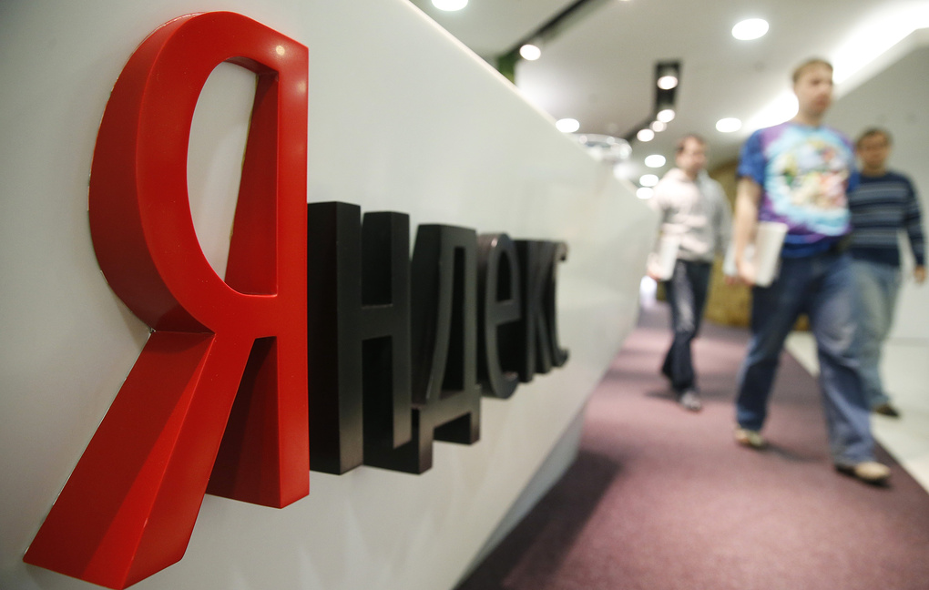 """Yandex"" received new claims from the TV channels ""Gazprom-Media"""