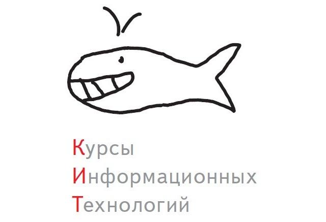 Для ИТ-Профессионала: Яндекс выложил очередной Курс информационных технологий Яндекса