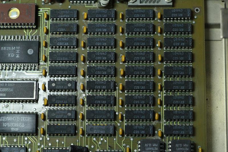 Раритетный компьютер Robotron