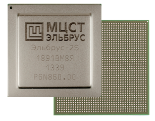 Отечественный процессор «Эльбрус-4С» скоро запустят в серийное производство