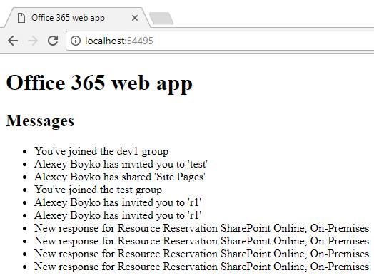 Office 365. Разработка web-приложения. Авторизация ADAL JS, новый Microsoft Graph API