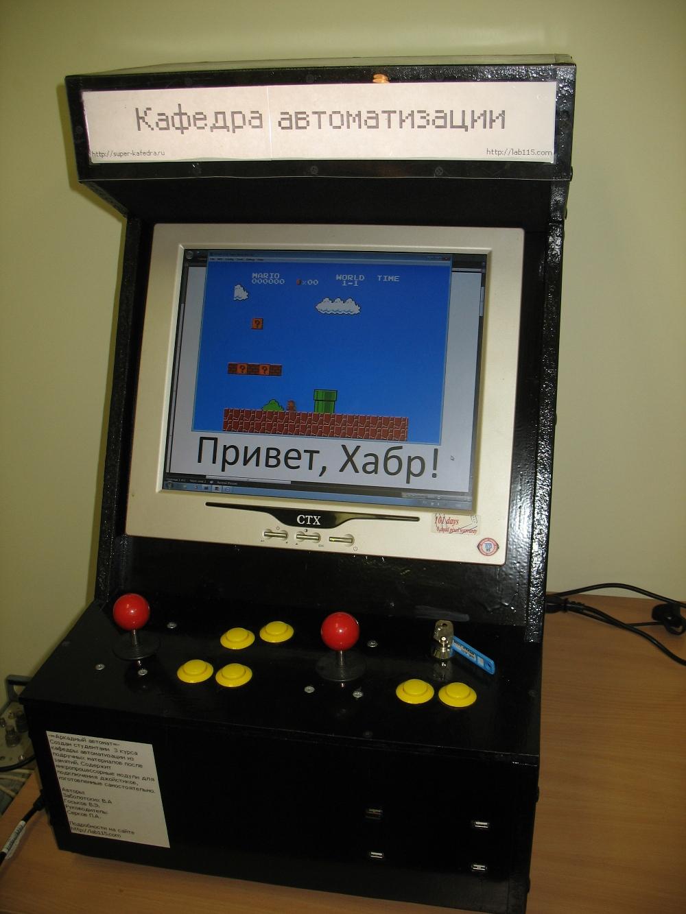 эльдорадо игровые автоматы играть бесплатно без регистрации