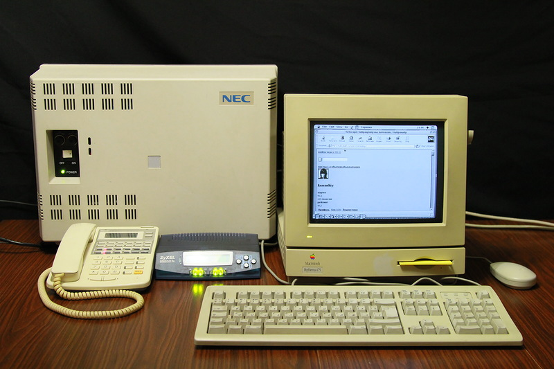 Performa 475 + Dial-Up Интернет