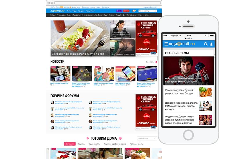 Принципы дизайна в большом и мобильном вебе