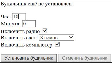простенький http сервер: