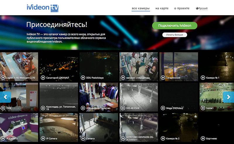 Сайт для виртуальный эро трансляций фото 622-562
