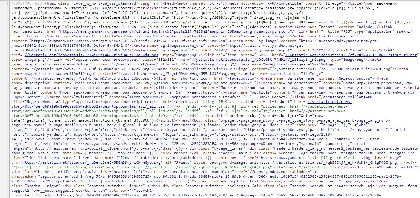 Зачем и как проверять скорость загрузки сайта? - 26.06.2020 — IT-МИР. ПОМОЩЬ В IT-МИРЕ 2020