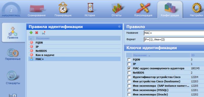Практическая безопасность: защита корпоративной сети с помощью MaxPatrol