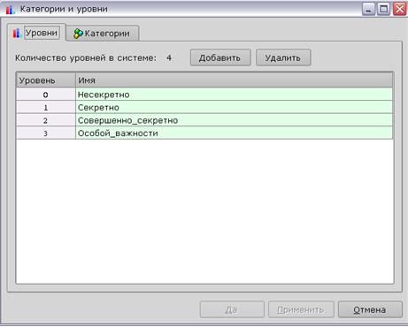 мсвс 3.0 руководство пользователя