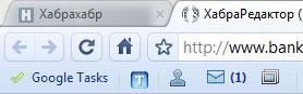Google Reader Checker
