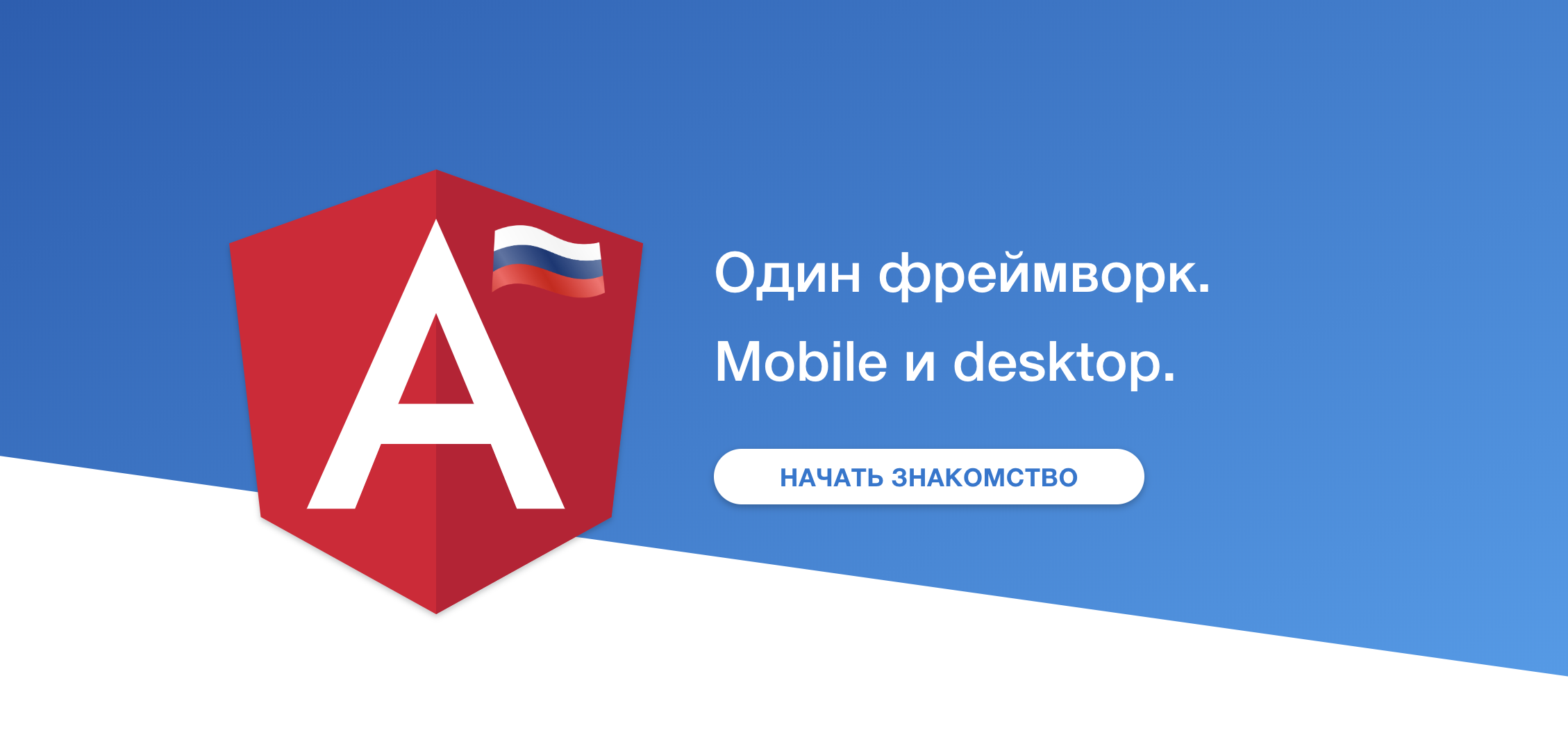 Awesome Angular
