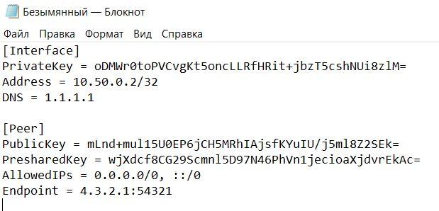 Копирование текста с конфигурацией