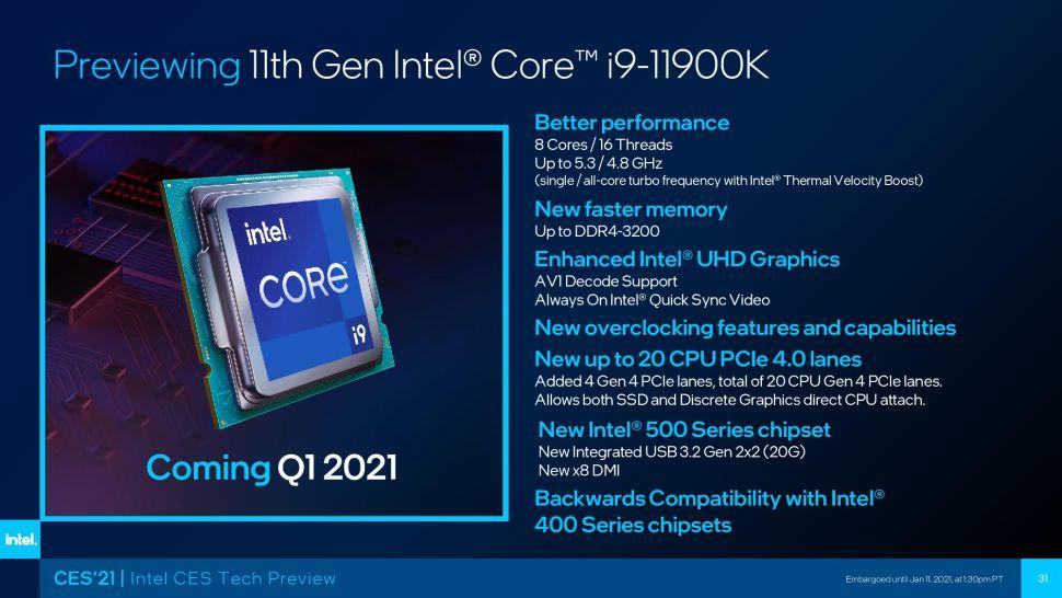 Intel о топовом процессоре Core i9-11900K быстрее Ryzen 9 5900X, выйдет уже в этом квартале