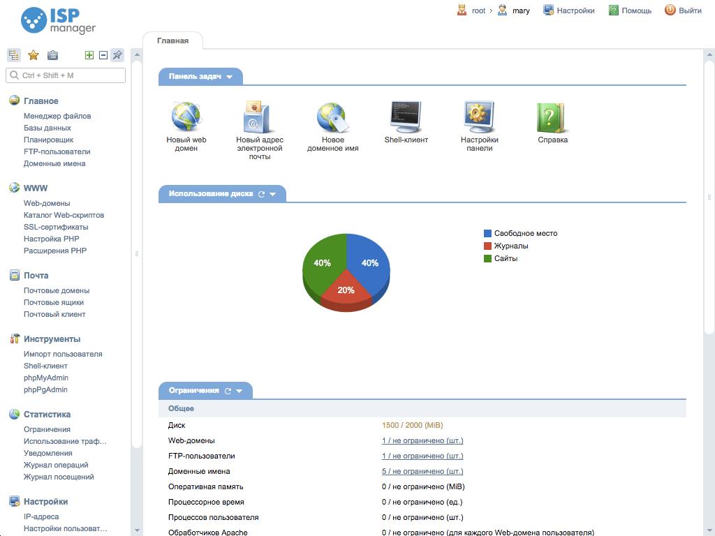 Хороший сервер для веб хостинга как сделать ссылку скайп на сайт