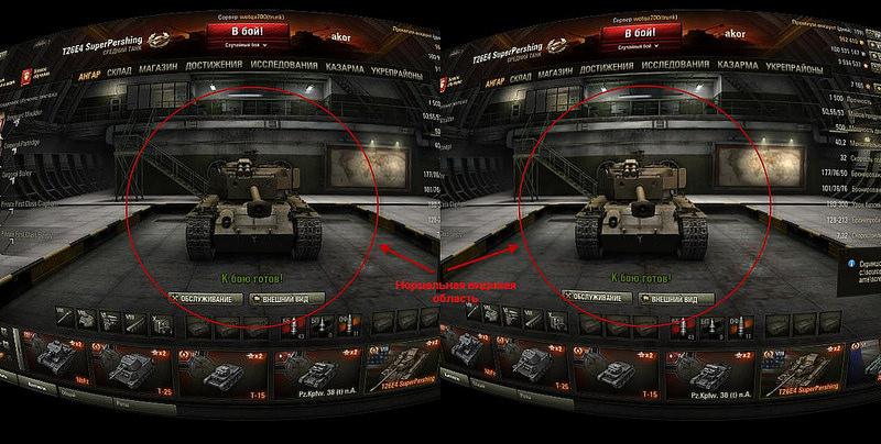 Как мы делали мод под Oculus Rift для World of Tanks