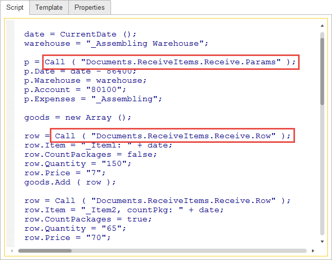 Программист 1с тест настройка автоматического архивирования 1с