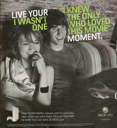 Саратовец получил полтора года за перепрошивку Xbox 360